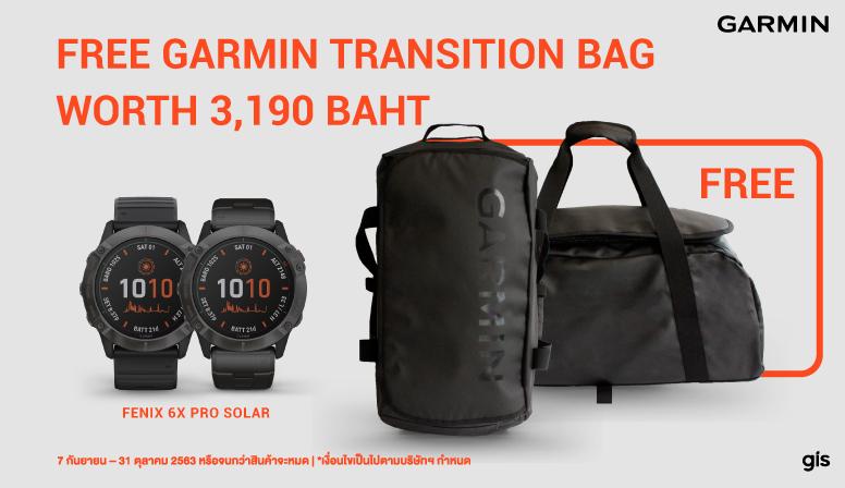 Garmin Fenix 6X Pro Solar Free Bag Promotion