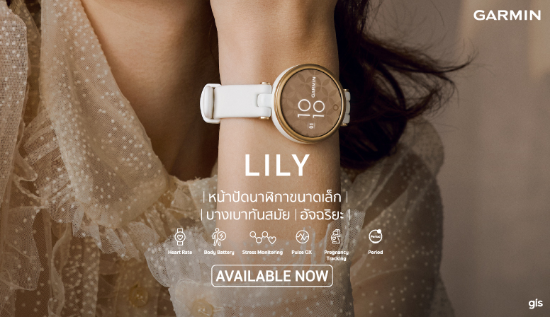 Garmin Lily Available now