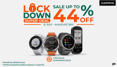 Lockdown Super Deal ลดสูงสุด 44%