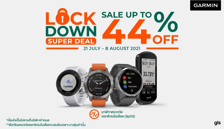 Lockdown Super Deal