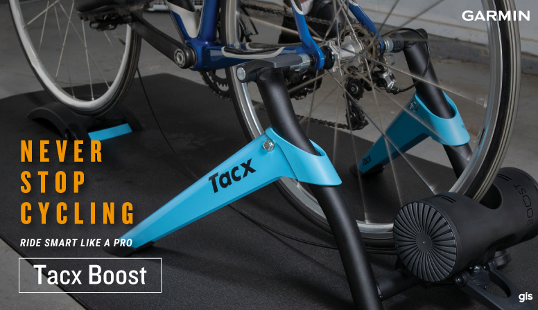 Tacx Boost Available Now