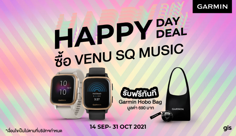 HAPPY DAY HAPPY DEAL